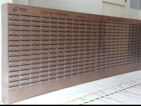 智能信包箱哪家好-哪里有供应价位合理的智能信报箱