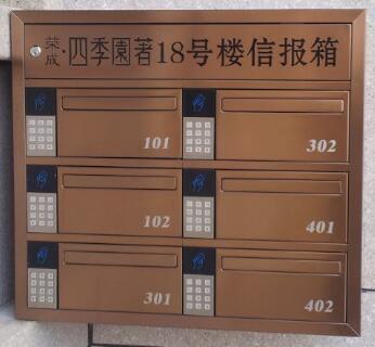 厦门信报箱厂家-福建哪里有供应优惠的智能信报箱