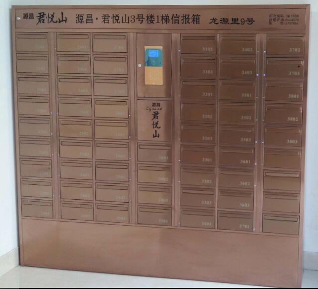 厦门信报箱供应商-划算的信报箱哪里买