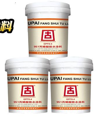 951丙烯酸防水涂料優選固牌建材_聚氨酯防水涂料供應