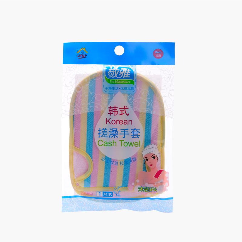 钢丝球代理-洁雅家居专业供应敬雅优质搓澡巾