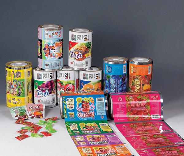 塑料包装膜生产厂家_爱博利彩印包装供应实用的塑料包装膜