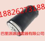空气弹簧避震器_质量硬的气囊悬挂减震器在哪能买到