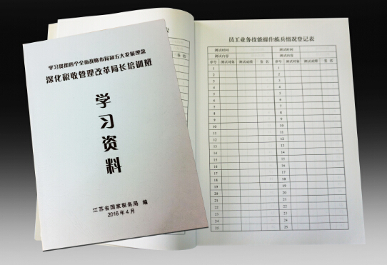 镇江印刷论文——专业的印刷论文公司