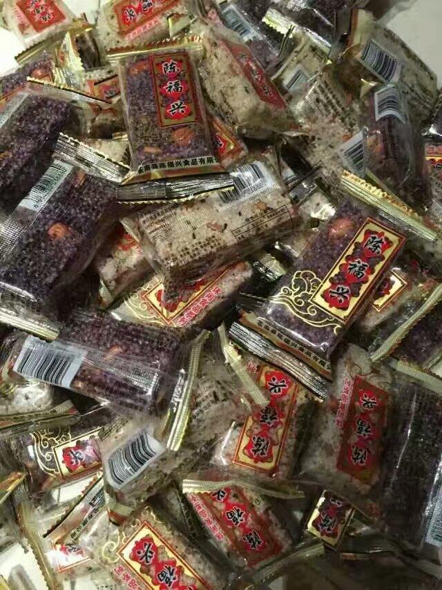 宁波桥墩月饼-知名的陈福兴桥墩月饼供应商_陈福兴食品