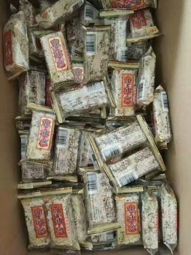 金华桥墩月饼-实惠的陈福兴桥墩月饼陈福兴食品供应