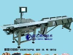 泉州质量良好的重量分选机厂家推荐_杭州重量分选机