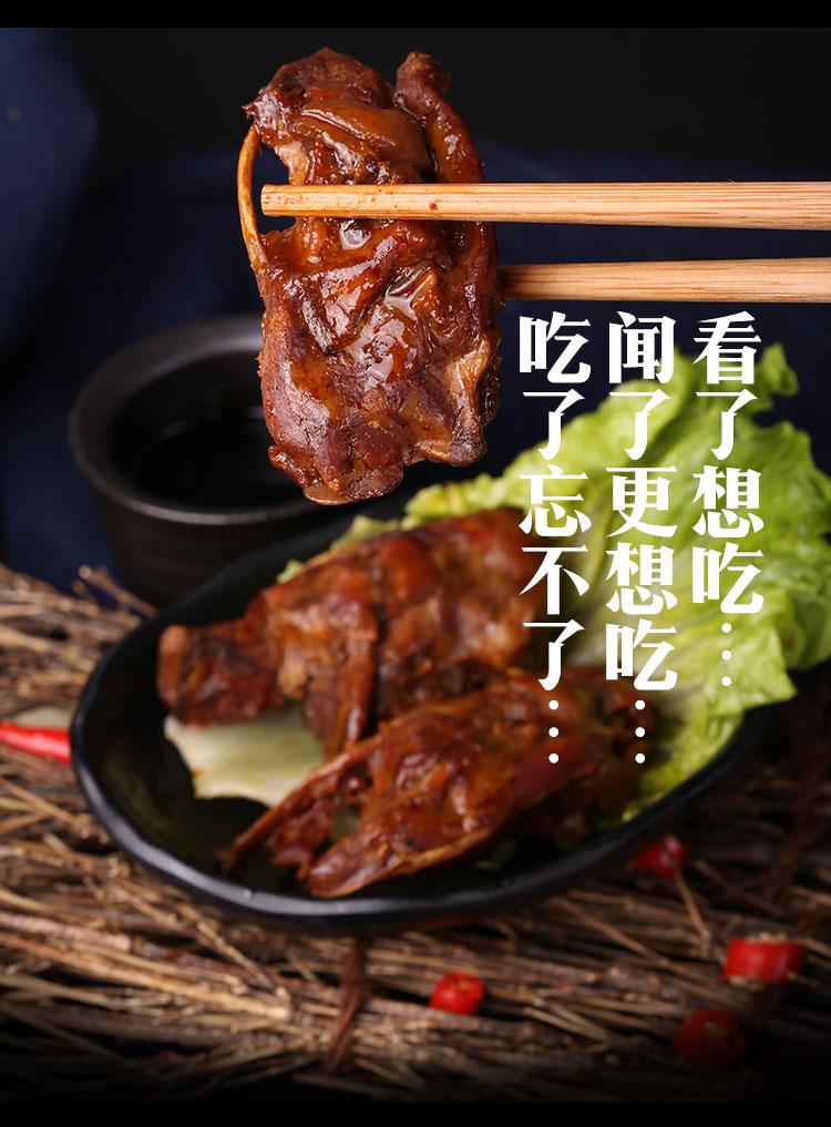 實惠的麥德佳蜜汁鎖骨,陳福興食品供應|蜜汁鎖骨專賣店