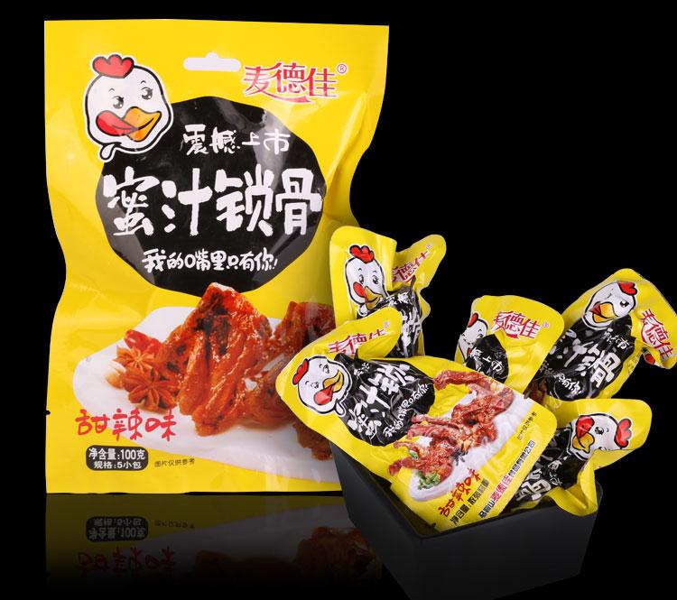 陈福兴食品-知名的麦德佳蜜汁锁骨供货商 甜辣味
