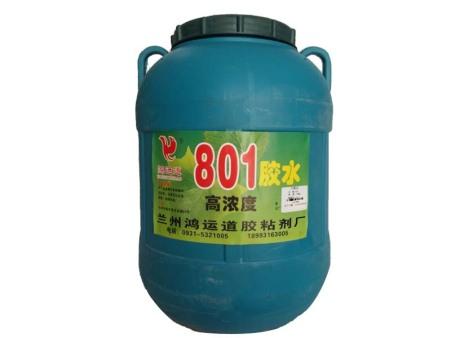 甘肃糯米胶-在哪能买到高质量的801胶呢