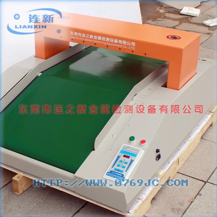 输送检针器_供应广东高质量的流水线上专用输送式检针机