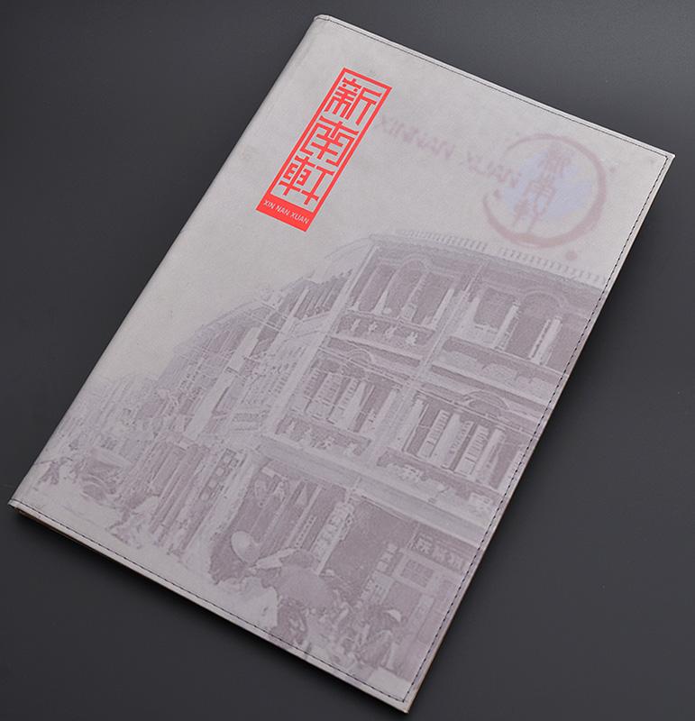 三明菜谱设计 创意的菜谱设计当选鑫龙堂广告