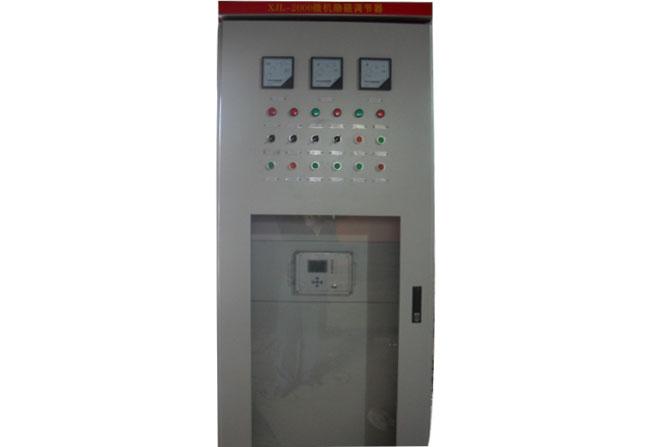 勵磁調節裝置|濰坊質量好的勵磁柜哪里買