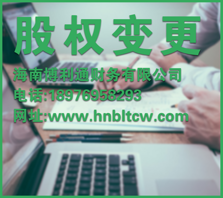海南称心的海南省财务代理一站式服务公司|商标代理注册