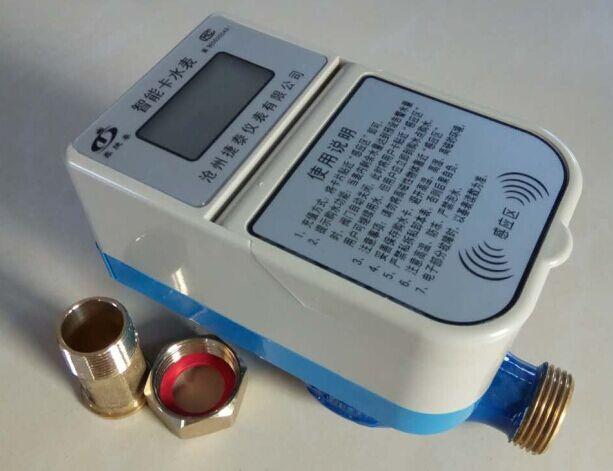 衡水智能水表-不错的智能水表批发