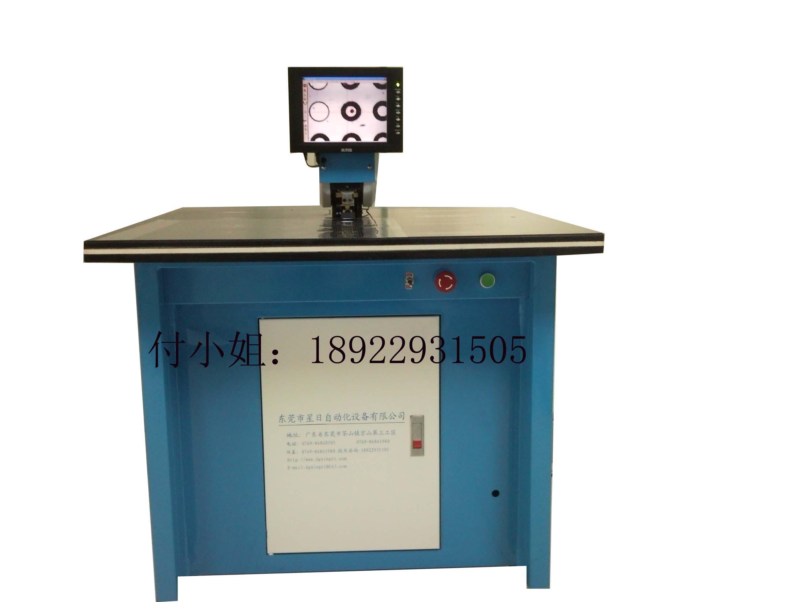 自动定位打孔机专业供应商 自动定位打孔机批发市场