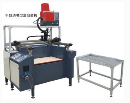 深圳自動印膠機-北京專業的書型盒組裝機推薦