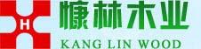 东莞市慷林木业有限公司