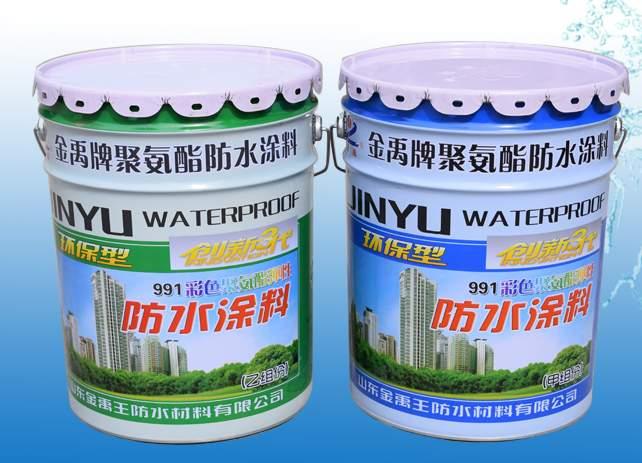 防水涂料生产-山东高质量的防水涂料出售