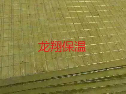 平凉岩棉保温板-[兰州]有信誉度的岩棉板厂家