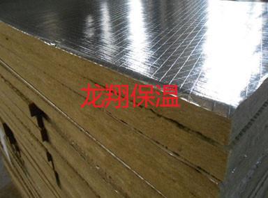 甘南岩棉板,兰州专业的岩棉板厂家