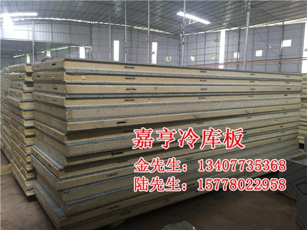 南宁超值的聚氨酯冷库板_广西专业的聚氨酯冷库板哪里有供应