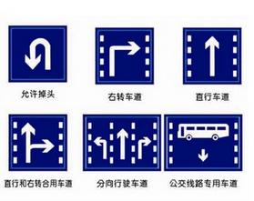 甘肃质量好的交通设施销售——武威交通设施工程
