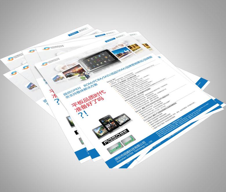 哪里找超实惠的宣传单印刷,宣传单印刷哪里有