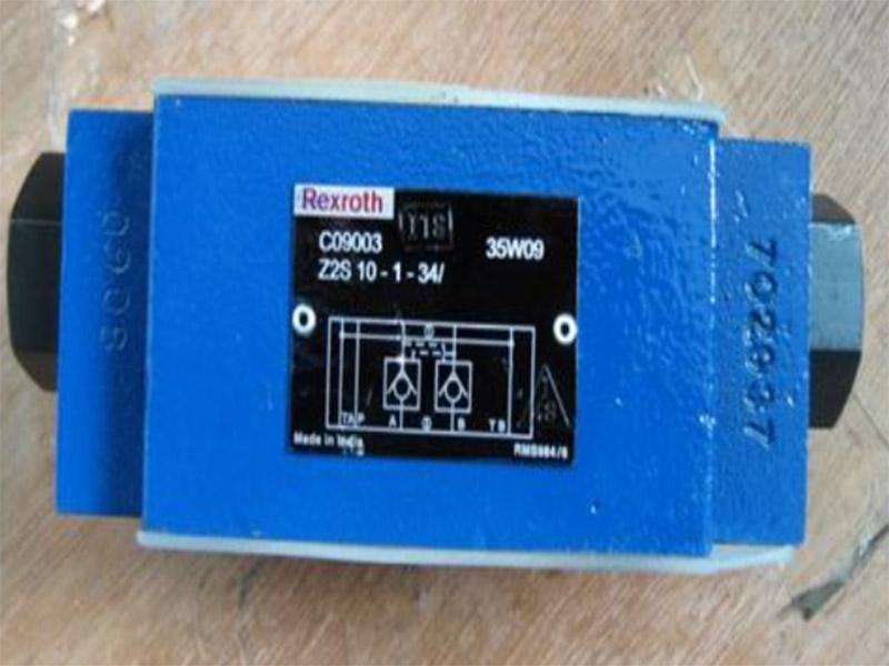 液压系统-上海香臻提供实惠的液压设备