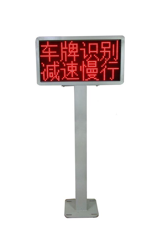 华夏源龙出售报价合理的车牌识别系统 广东车牌识别系统哪家好
