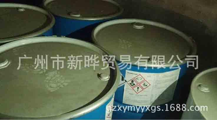 劃算的聚酰胺固化劑廠家直銷|蓖麻油