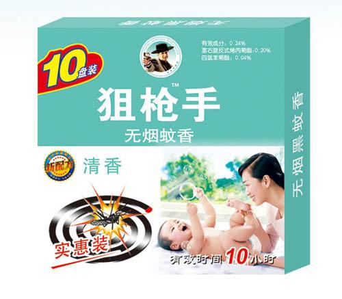 安徽蚊香批发_供应实用的蚊香