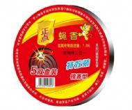 供应物超所值的蚊香-便宜的蚊香