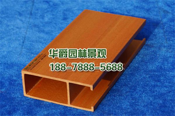 广西划算的生态木塑木|出售南宁优良的户外生态木