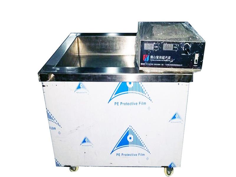 汽车配件超声波清洗机|物超所值的聚和JH1S系列单槽式超声波清洗机供销