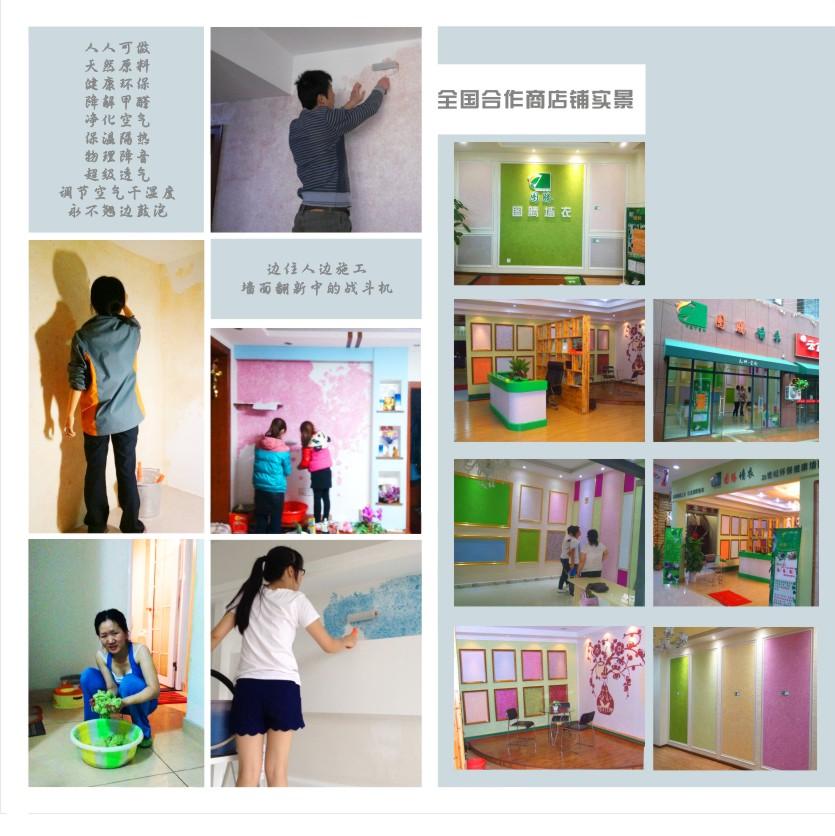 南京墙衣——湖北武汉图腾墙衣供应商