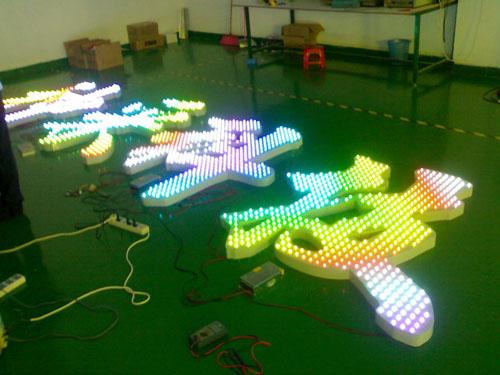 LED发光字厂家 优质的LED发光字供应