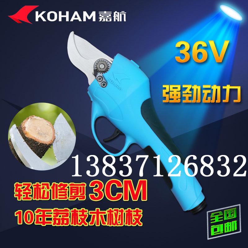 嘉航KH-MA-鄭州哪里有供應優惠的嘉航電動修枝剪刀