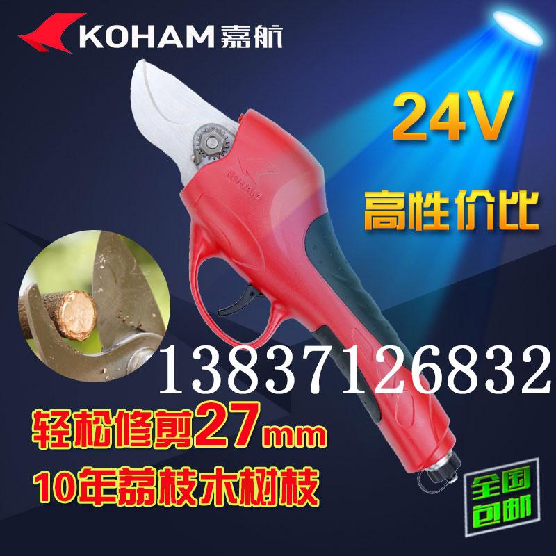 锂电池剪刀|物超所值的嘉航电动修枝剪刀供应