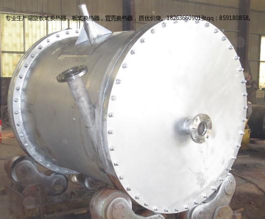 江西不锈钢螺旋板换热器|源兴机械专业供应可拆式螺旋板换热器