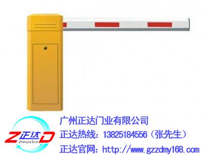 單桿道閘機哪里買-優良的廣州單桿道閘機上哪買