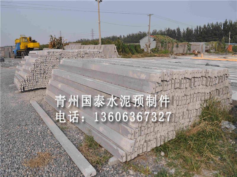 水泥柱子_国泰预制件高质量的水泥立柱供应