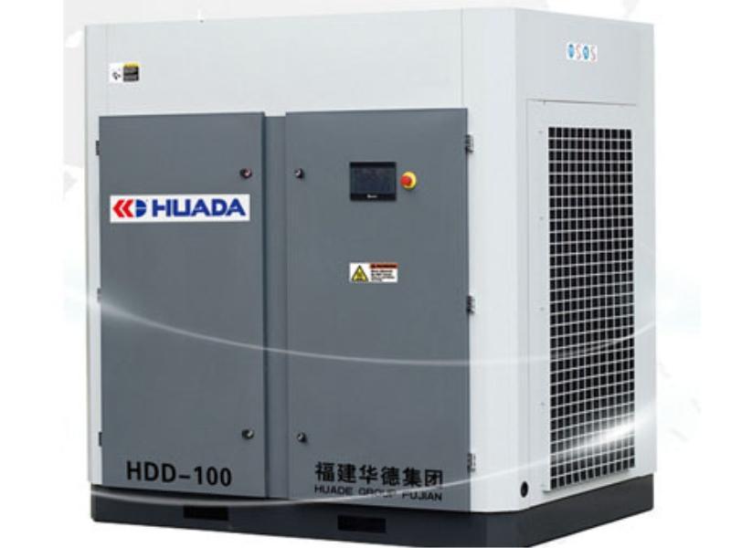 三明空氣壓縮機_泉州靠譜的雙級節能螺桿式空氣壓縮機供應商