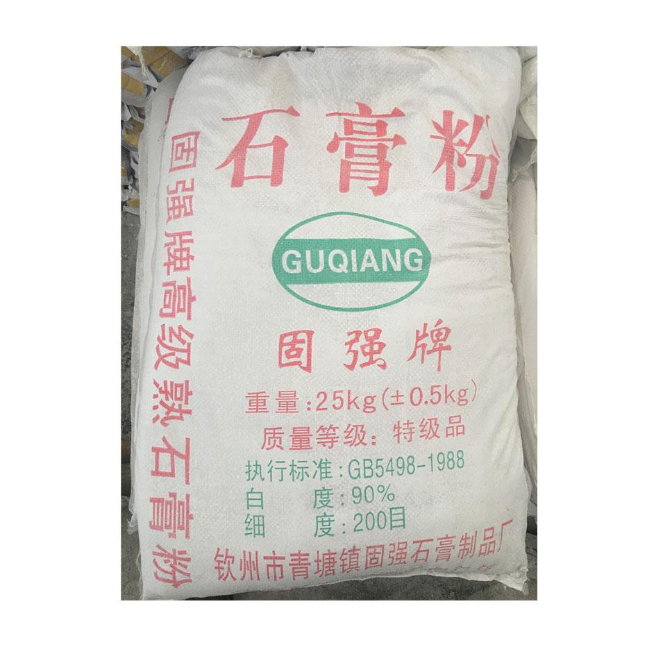 广西高级熟石膏粉_欧卡建筑材料质量好的石膏粉供应