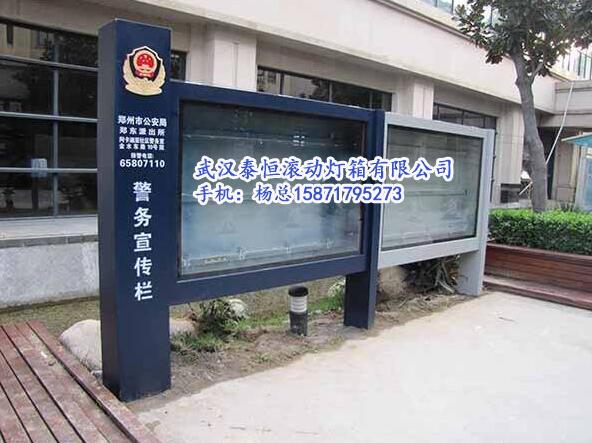 宣传栏专业厂家,亳州宣传栏