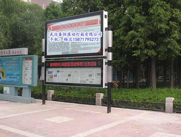 合肥宣传栏——厦门灯箱制造厂家