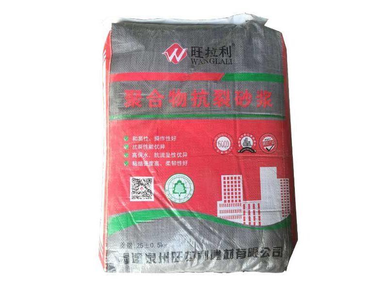 抗裂砂浆厂家-大量出售福建口碑好的聚合物抗裂砂浆