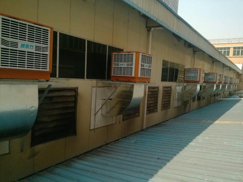 环保空调安装维修-东莞哪里有卖划算的环保空调
