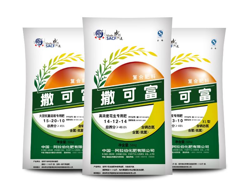 青海化肥供应商哪家好_青海化肥价格