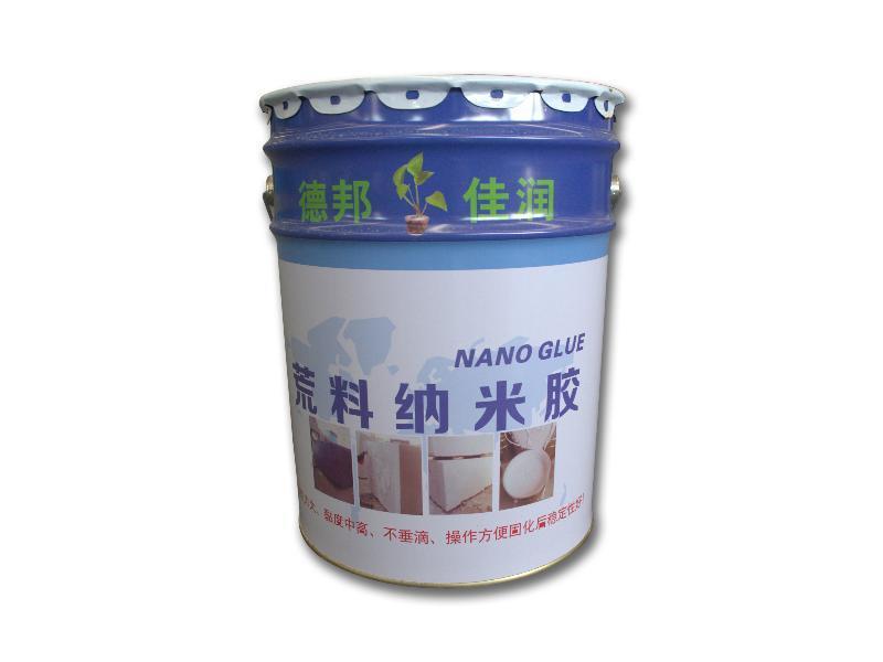 荒料納米膠價位_口碑好的荒料納米膠經銷商